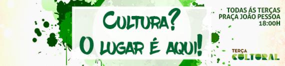 Ter�a Cultural